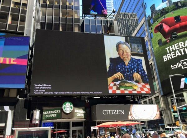 Times Square 1 v2